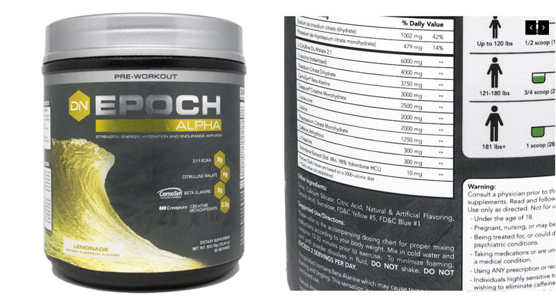 de novo supps epoch